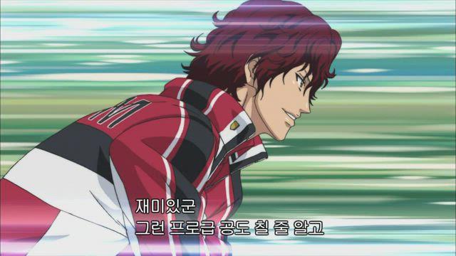 신 테니스의 왕자 OVA : vs Genius 10 5화 썸네일