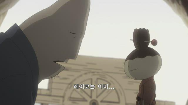나츠메 우인장 5기 특별편 1화 썸네일