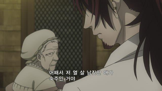 디 그레이맨 HALLOW 13화 썸네일