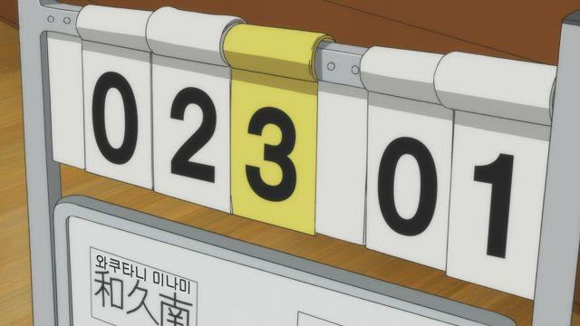 하이큐!! 2기 18화 썸네일
