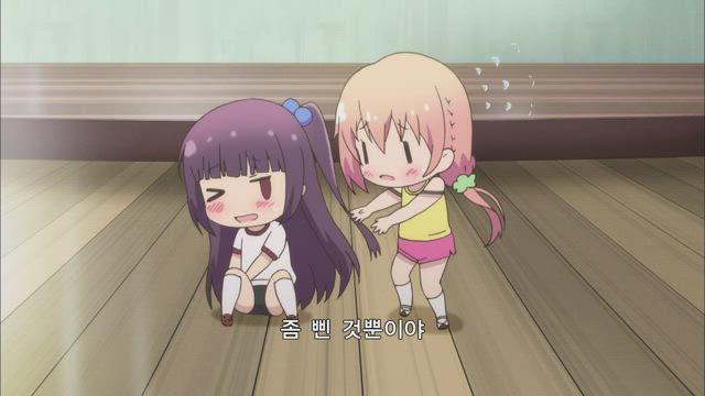 히나코 노트 5화 썸네일
