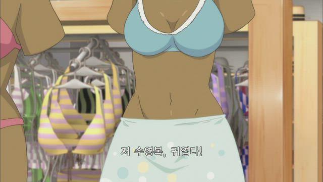 히나코 노트 7화 썸네일