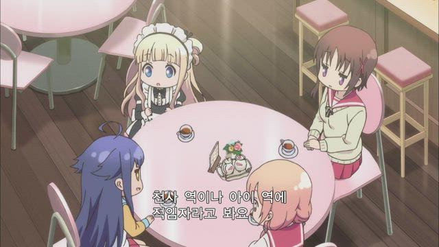 히나코 노트 9화 썸네일