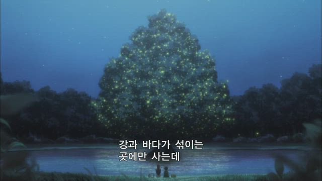 헌터X헌터 리메이크 (2011) 94화 썸네일