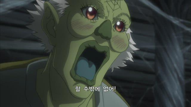 헌터X헌터 리메이크 (2011) 97화 썸네일