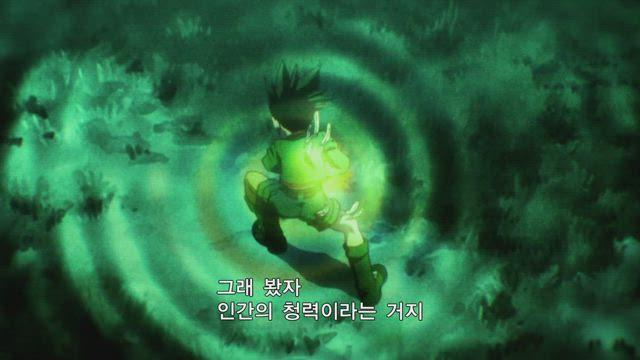 헌터X헌터 리메이크 (2011) 99화 썸네일
