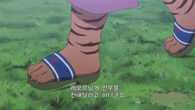 헌터X헌터 리메이크 (2011) 100화 썸네일