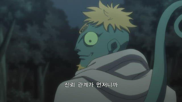 헌터X헌터 리메이크 (2011) 102화 썸네일