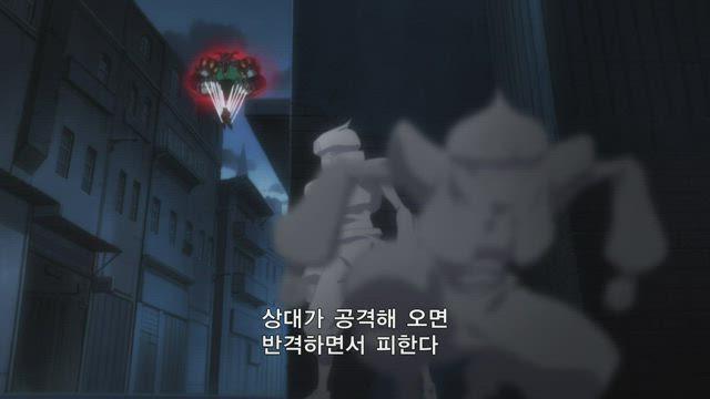 헌터X헌터 리메이크 (2011) 104화 썸네일