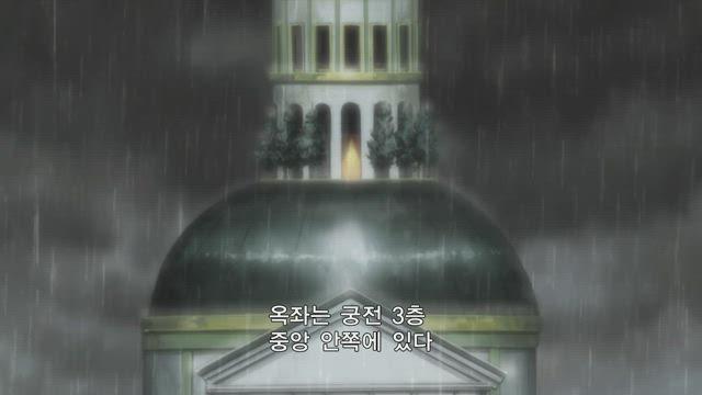 헌터X헌터 리메이크 (2011) 106화 썸네일