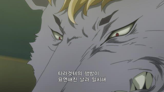 헌터X헌터 리메이크 (2011) 110화 썸네일