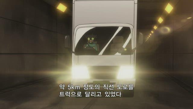 헌터X헌터 리메이크 (2011) 118화 썸네일