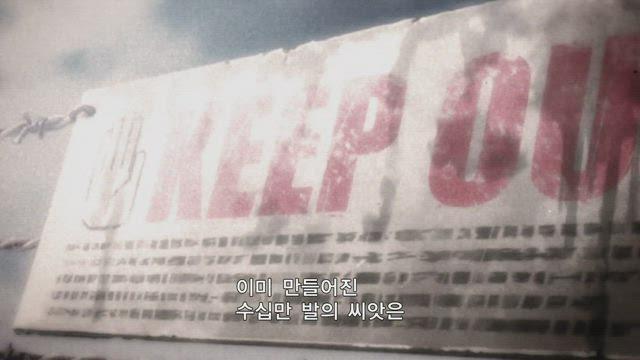 헌터X헌터 리메이크 (2011) 127화 썸네일