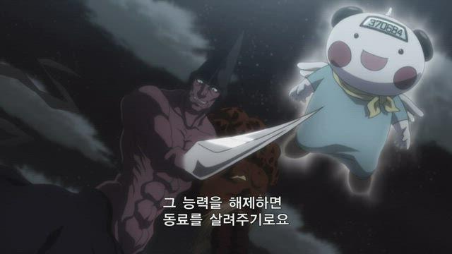 헌터X헌터 리메이크 (2011) 129화 썸네일