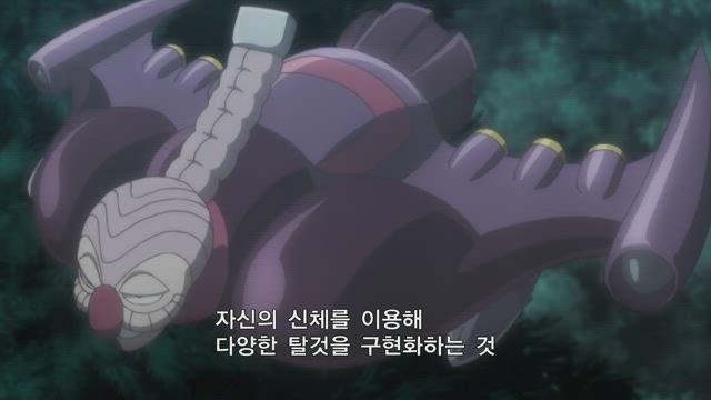 헌터X헌터 리메이크 (2011) 143화 썸네일