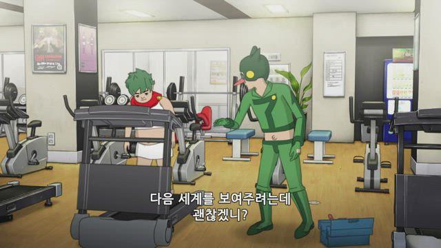 피핑 라이프 TV 시즌 1 6화 썸네일