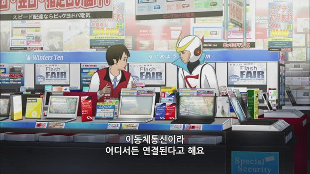 피핑 라이프 TV 시즌 1 10화 썸네일