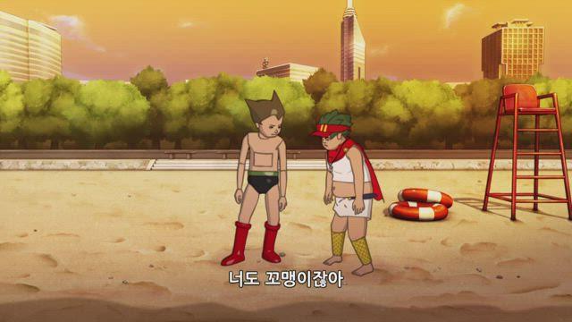 피핑 라이프 TV 시즌 1 11화 썸네일