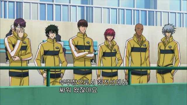 신 테니스의 왕자 OVA 2화 썸네일