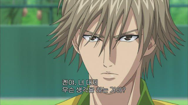 신 테니스의 왕자 OVA 3화 썸네일