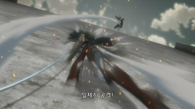 진격의 거인 2기 7화 썸네일