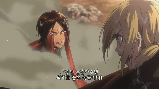 진격의 거인 2기 11화 썸네일