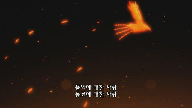 노래하는 왕자님 진심 LOVE 레전드 스타 13화 썸네일
