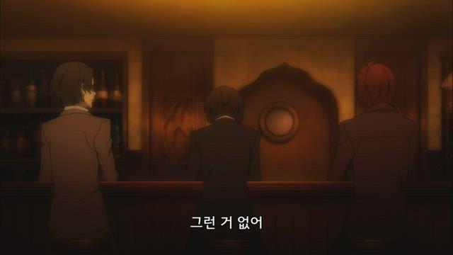 문호 스트레이 독스 2기 1화 썸네일