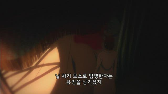 문호 스트레이 독스 2기 9화 썸네일