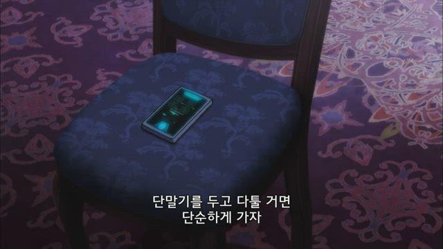 문호 스트레이 독스 2기 11화 썸네일