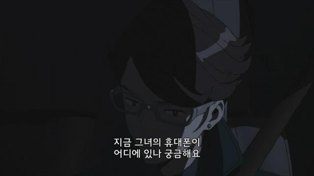 오컬틱 나인 9화 썸네일