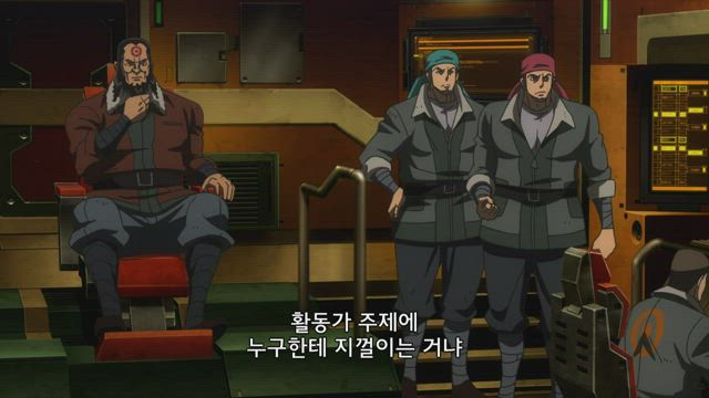 기동전사 건담 : 철혈의 오펀스 2기 2화 썸네일