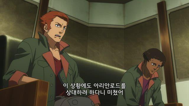 기동전사 건담 : 철혈의 오펀스 2기 22화 썸네일