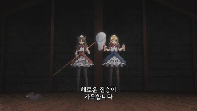 Fate/kaleid liner 프리즈마☆이리야 3rei!! 8화 썸네일