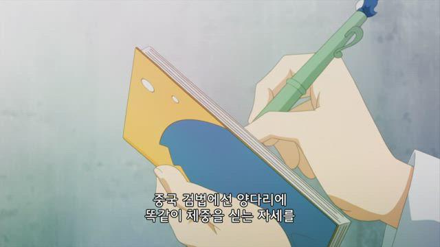 낙제기사의 영웅담 5화 썸네일