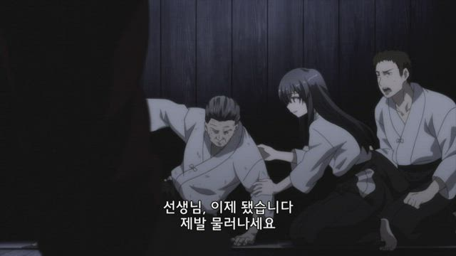 낙제기사의 영웅담 8화 썸네일