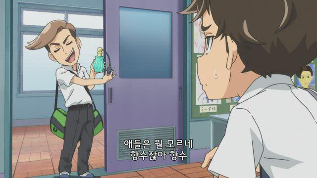 진격! 거인중학교 6화 썸네일