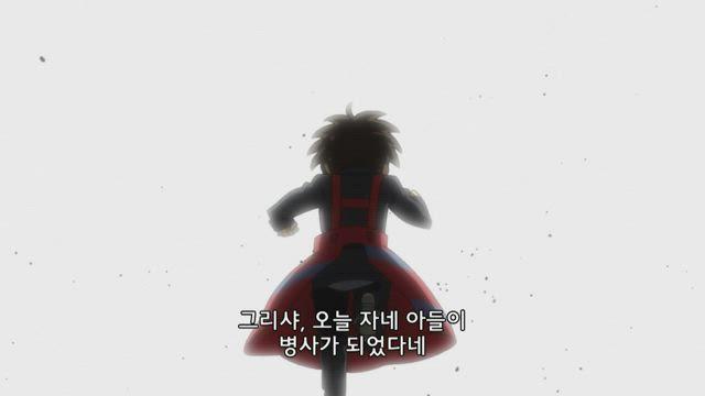 진격! 거인중학교 12화 썸네일