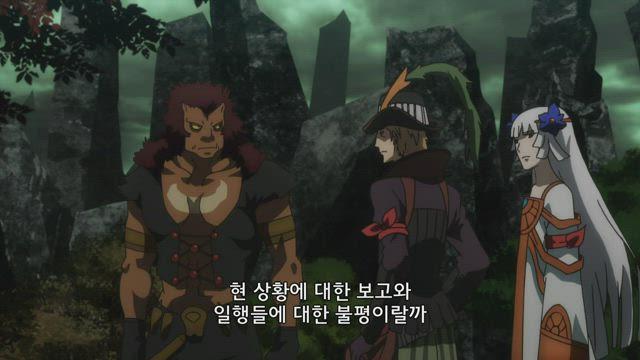 엔드라이드 21화 썸네일