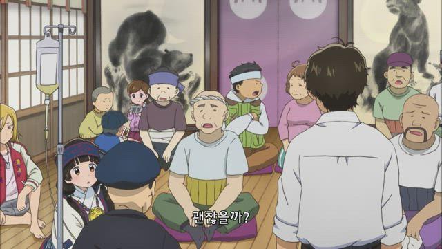 쿠마미코 9화 썸네일
