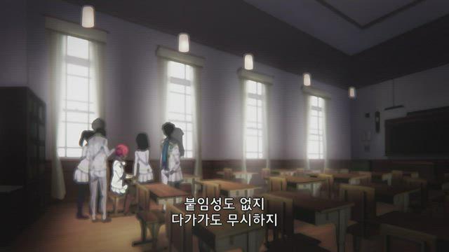 무채한의 팬텀월드 5화 썸네일