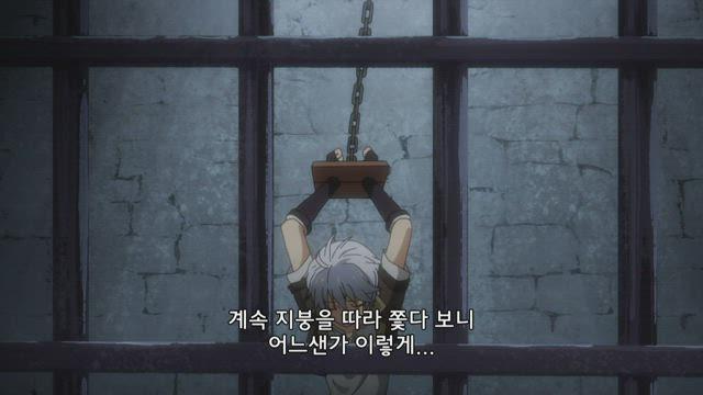 최약무패의 신장기룡 1화 썸네일