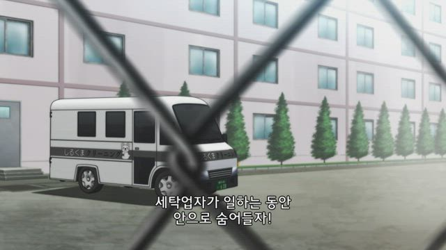 감옥학원 4화 썸네일