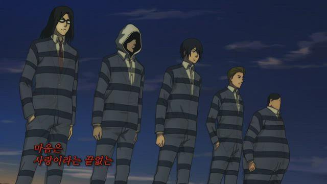 감옥학원 9화 썸네일