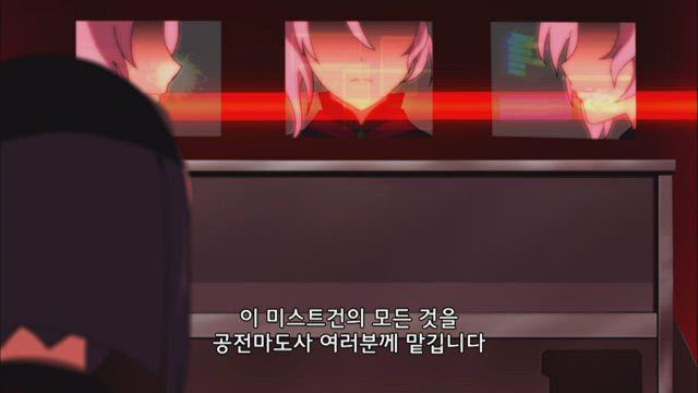 공전마도사 후보생의 교관 6화 썸네일