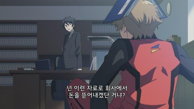 클래스룸☆크라이시스 3화 썸네일