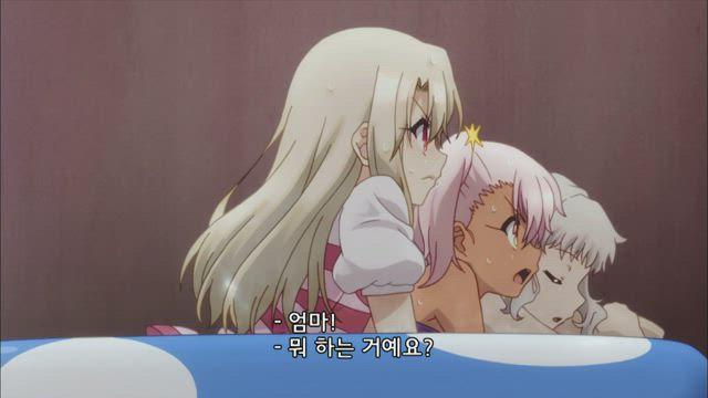 Fate/kaleid liner 프리즈마☆이리야 2wei Herz! 6화 썸네일