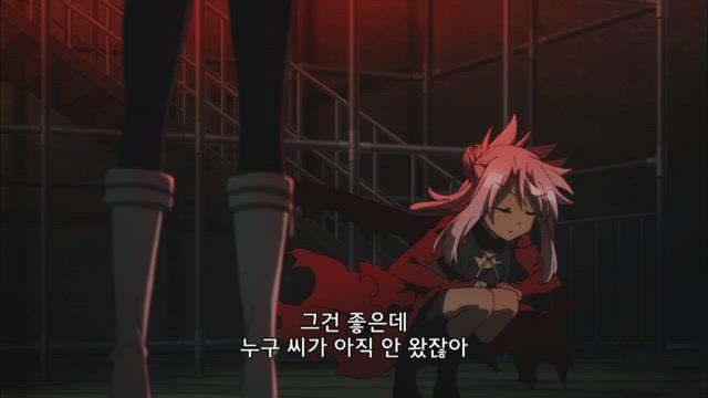 Fate/kaleid liner 프리즈마☆이리야 2wei Herz! 7화 썸네일