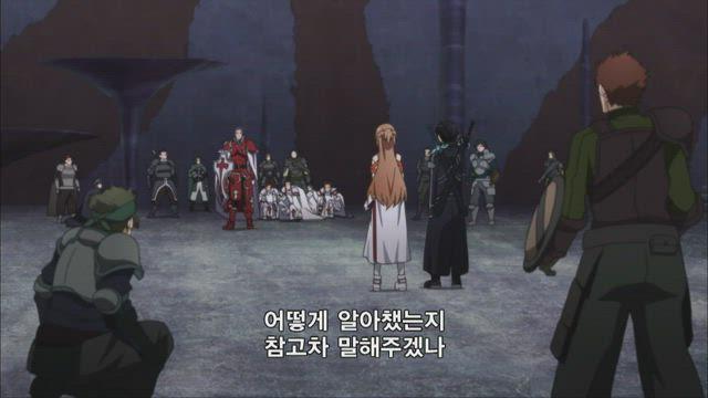 소드 아트 온라인 1기 14화 썸네일