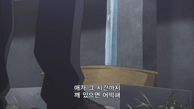 소드 아트 온라인 1기 21화 썸네일